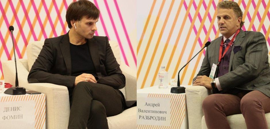 """Денис Фомин, идеолог платформы """"Модный magazin"""" (слева), Андрей Разбродин, президент СОЮЗЛЕГПРОМ (справа)"""