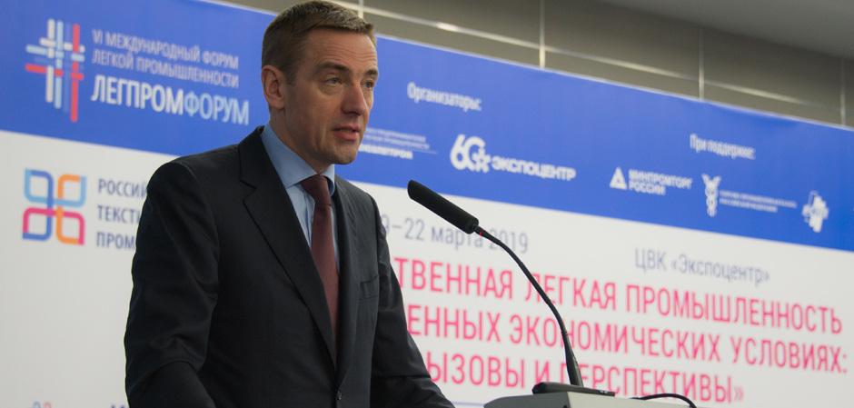Российская неделя текстильной и легкой промышленности-2019