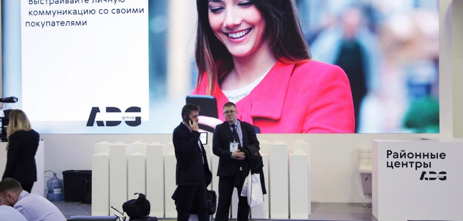 ADG group на MAPIC Russia 2019