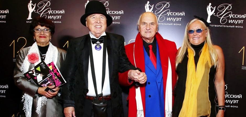 «Русский силуэт»