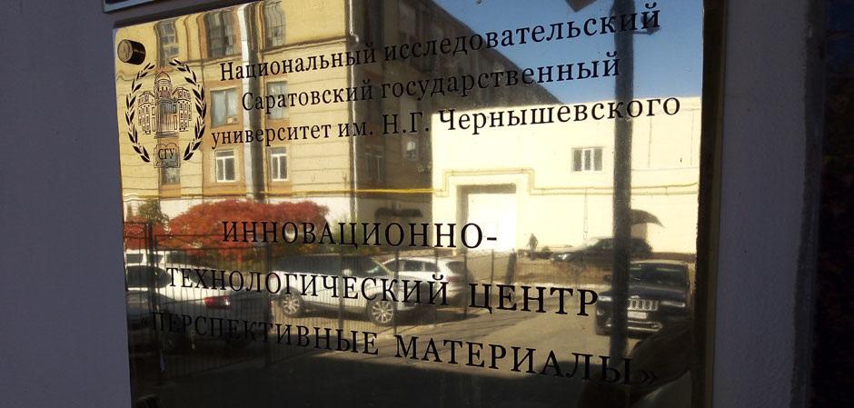 Новый Холлофайбер от завода «Термопол»