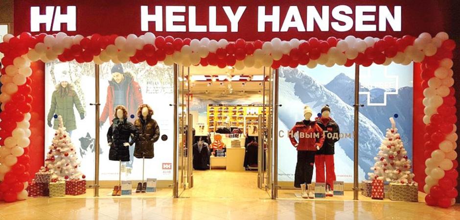 Новый магазин HELLY HANSEN