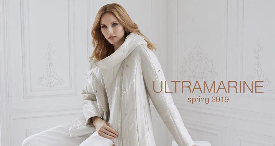 Верхняя одежда для женщин Ultramarine