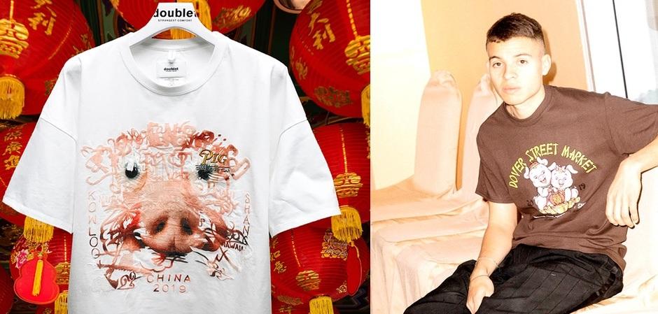 Dover Street Market отметит китайский Новый Год выпуском новой капсулы со свиньей