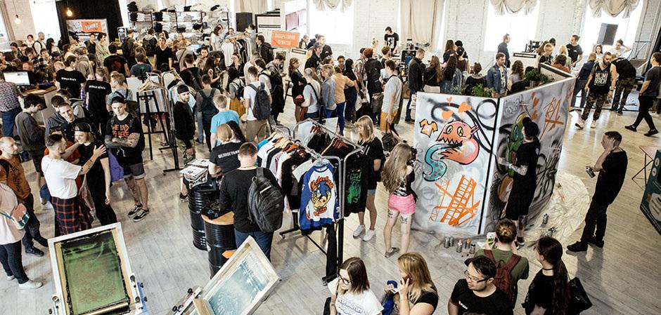 Фестиваль футболок и принтов T-SHIRT FEST