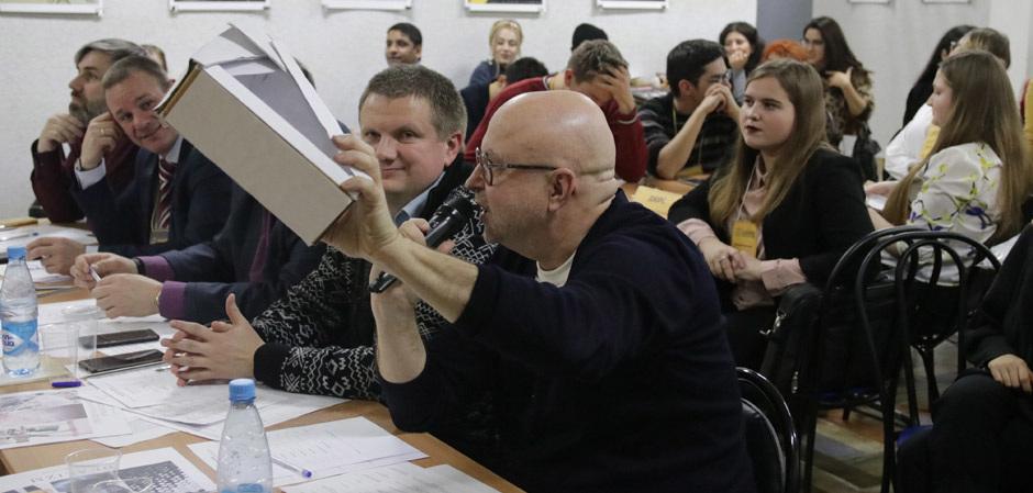 Первый молодежный хакатон, Термопол, Владислав Иванов