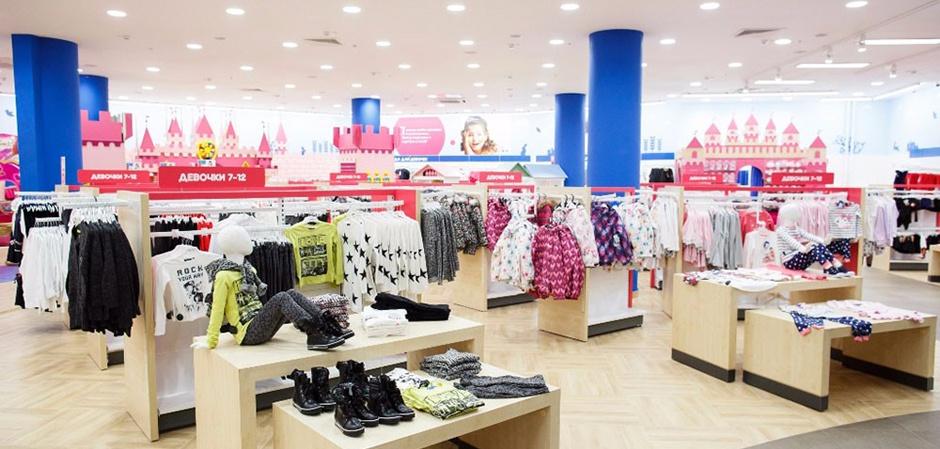 230a4821dbea Группа Компаний объединяет национальную розничную сеть магазинов «Детский  мир», сеть магазинов «ELC» (Early Learning Centre – Центр раннего  развития), ...