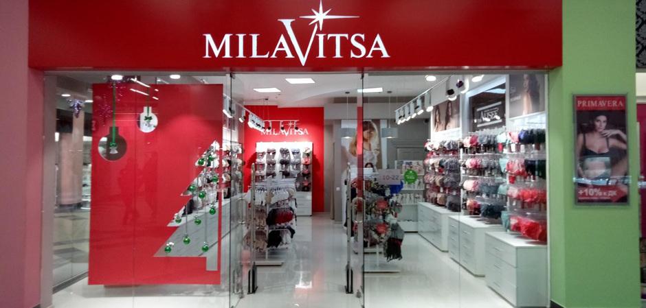 В ТРК «ЛЕТО» открылась Milavitsa