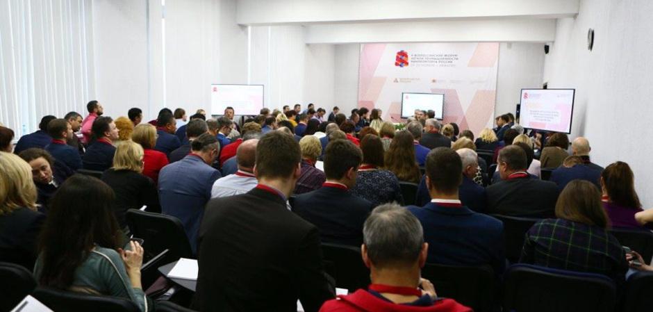 Форум легкой промышленности в Иваново