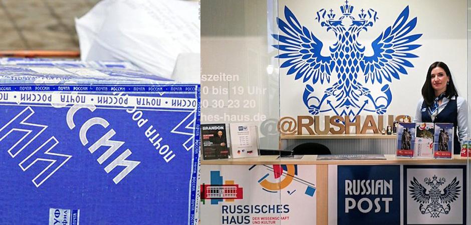 Семинар «Стирая границы: новые возможности по импорту и экспорту для fashion-бизнеса» от «Почты России»