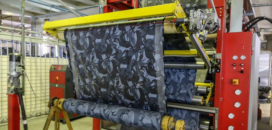 «Чайковский текстиль» подкладочные ткани с многофункциональной защитой