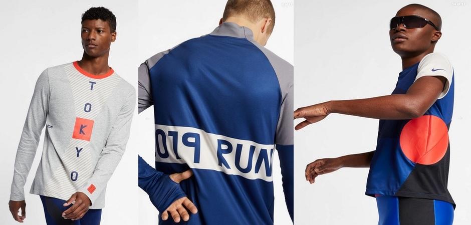 UNITED ARROWS & Nike
