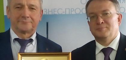 «Термопол» награжден за вклад в развитие промышленности