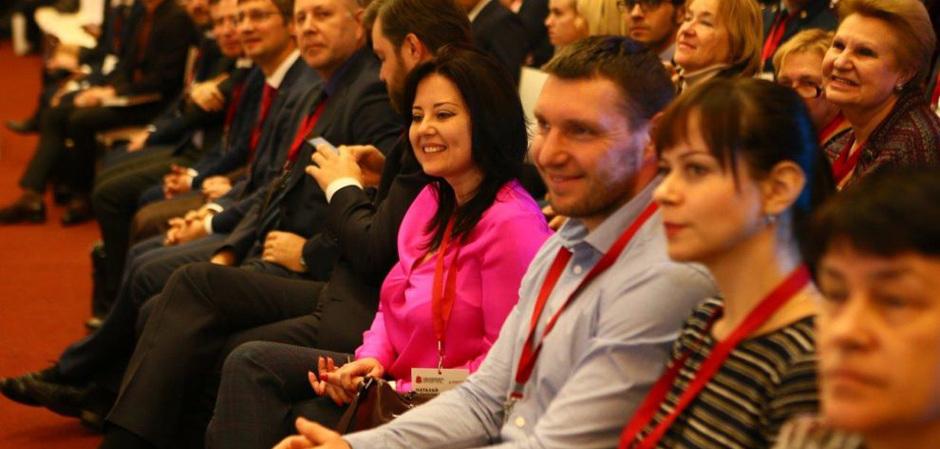 пленарное заседание на тему «Конкурентоспособность российской легкой промышленности
