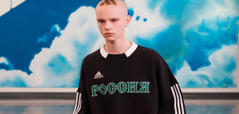 Gosha Rubchinskiy adidas