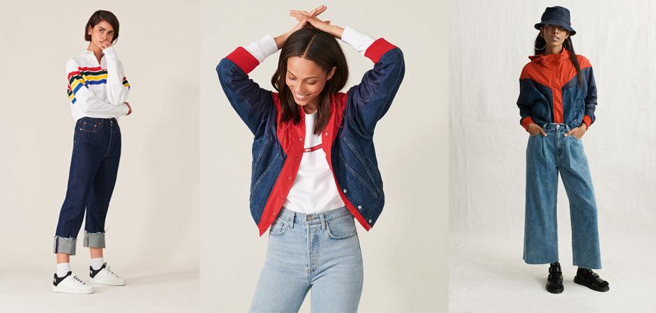 Levi's® выпустили джинсы с самой высокой талией