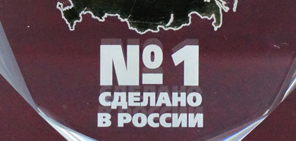 Холлофайбер – утеплитель №1 в России