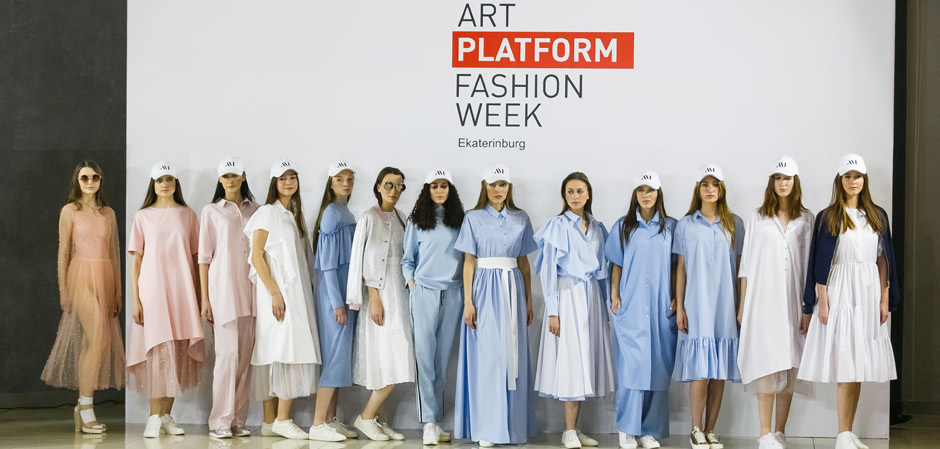 12-й сезон ART PLATFORM FASHION WEEK