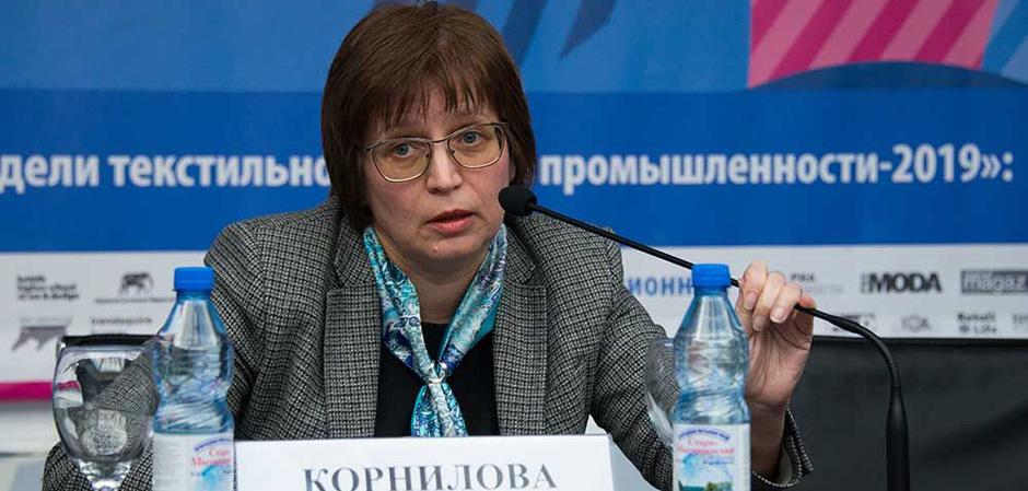 Цифровизация легкой промышленности на Неделе легпрома