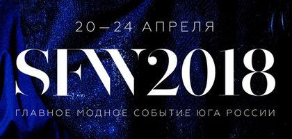 IVANOVA хедлайнер второго сезона Sochi Fashion Week