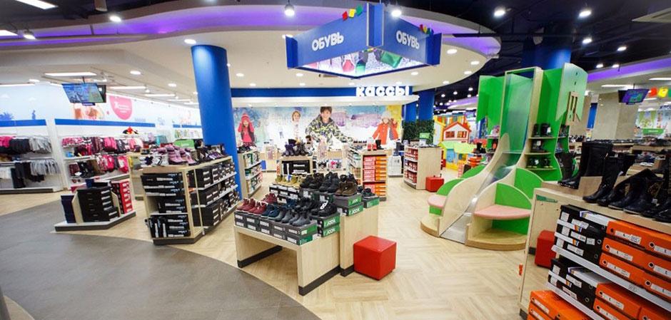 41 магазин сети «Детский мир» был открыт в новых для компании городах России  и Казахстана. Первые супермаркеты появились в Первоуральске, Мичуринске, ... 7719b5bfdeb