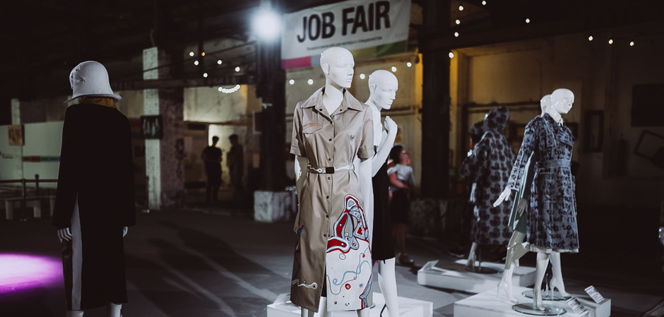 Ярмарка вакансий Белорусской палаты моды