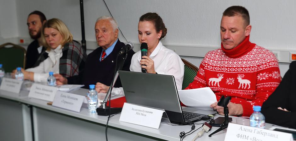 Главный технолог московского завода «Термопол», один из основных экспертов в области технического текстиля Елена Мезенцева