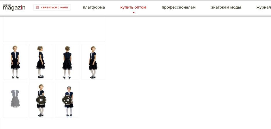 3D-каталог бренда на платформе «Модный magazin»