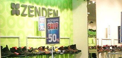 Zenden покупает Mascotte   Профессионалам   Модный Магазин bc0009983ed