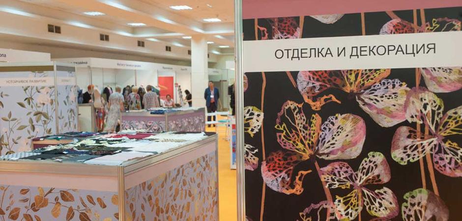 Салон цифровой печати по текстилю TextilePrint