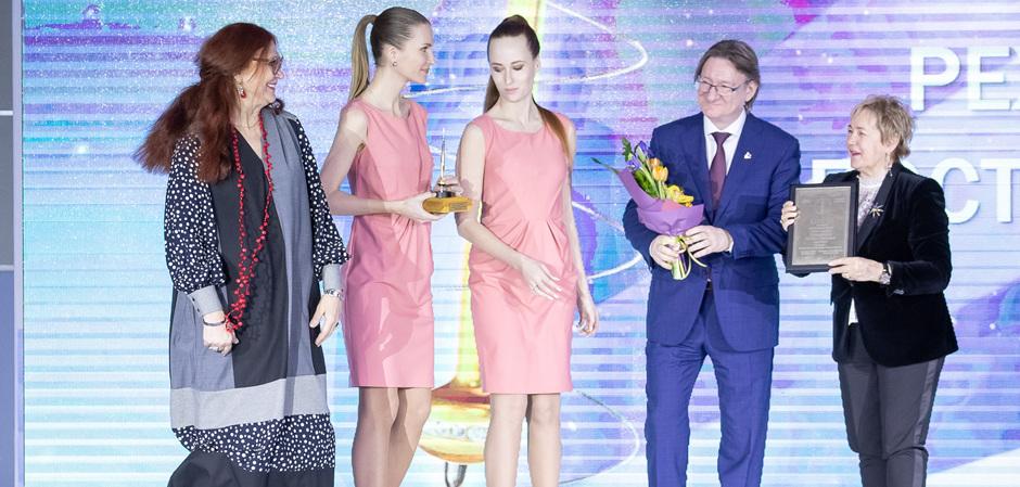 Награждены лауреаты премии «Золотое Веретено-2018»