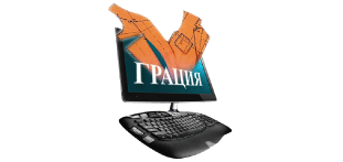 "Логотип САПР ""Грация"""