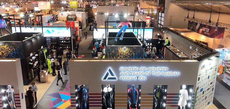 Выставка спортивной одежды, обуви и экипировки ISPO Munich в Мюнхене