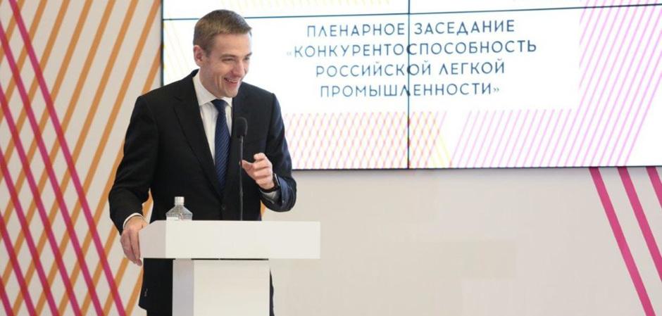 Виктор Евтухов, заместитель Министра промышленности и торговли РФ