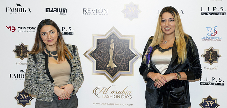 Основатели Al Arabia Fashion Days Лана и Луиза Авье.