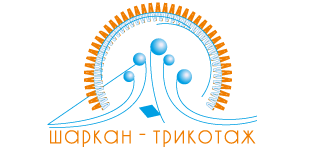 Логотип Шарканский трикотаж