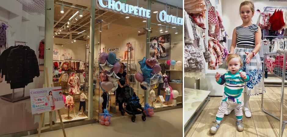 Новый магазин Choupette в Москве