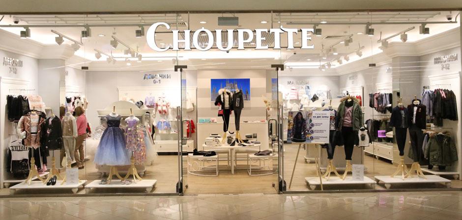 Choupette – новый концепт магазинов