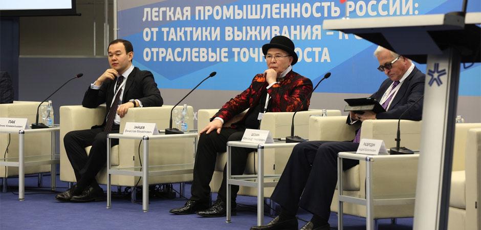 Российская неделя легкой промышленности – 2019
