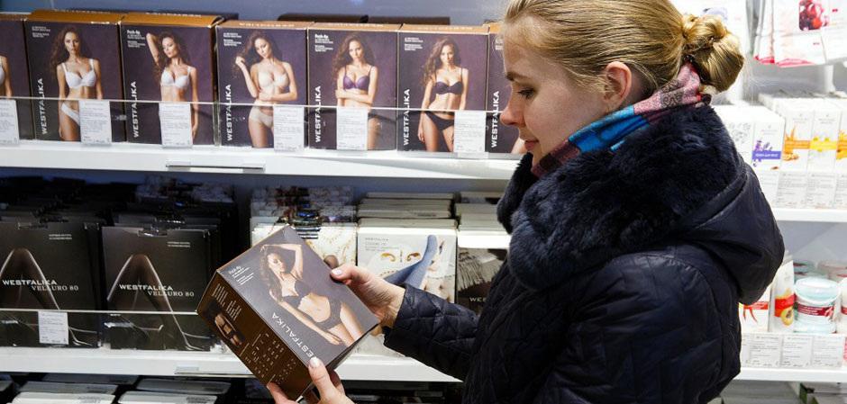 Женское нижнее белье в Обувь России