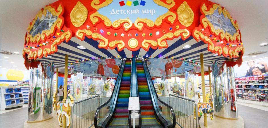 «Детский мир» открыл 600-й магазин 3287840d8eb