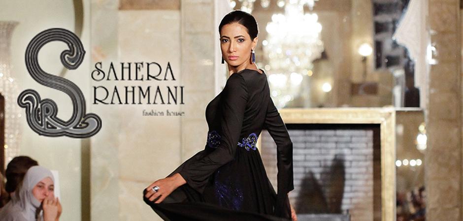 Коллекция бренда Sahera Rahmani