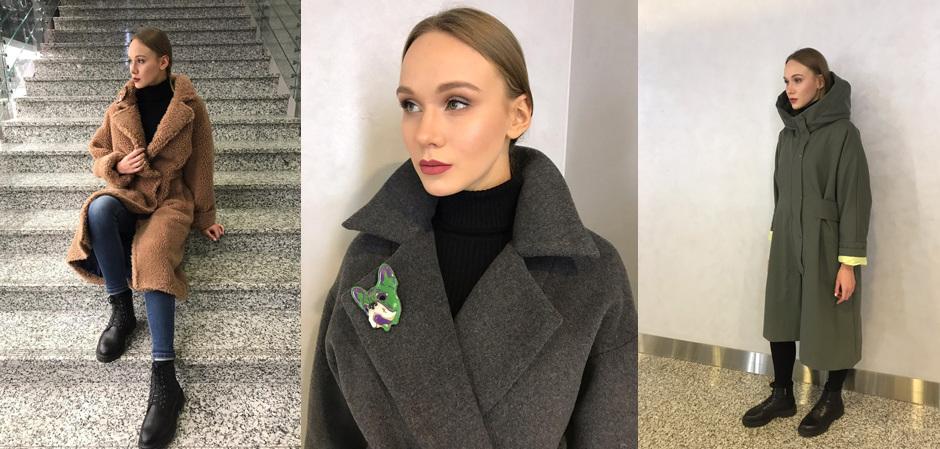 Екатерина Мячина