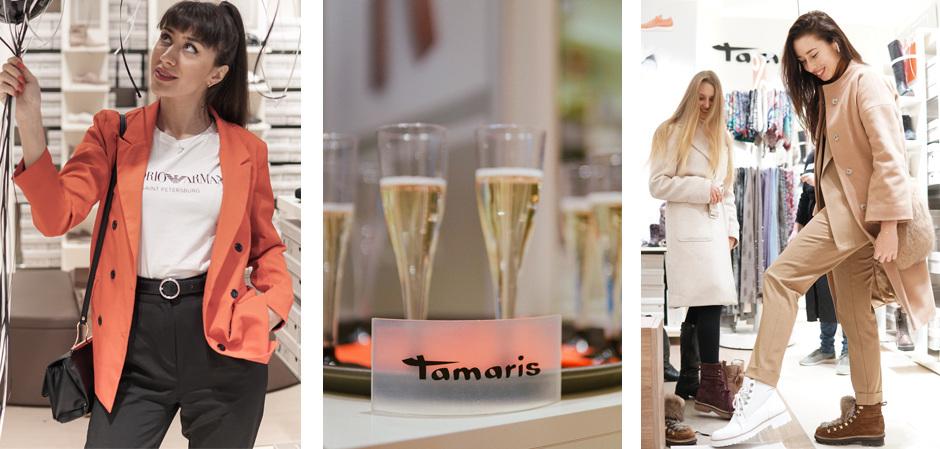 Немецкий бренд обуви Tamaris расширил свой монобрендовый магазин в Санкт-Петербурге