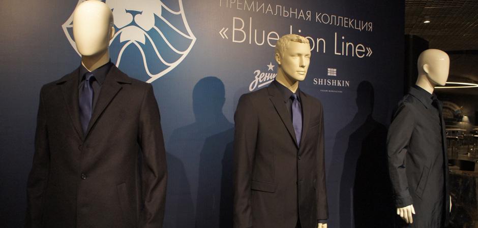 «Портновская мануфактура SHISHKIN» и ФК «Зенит». Коллекция Blue Lion Line