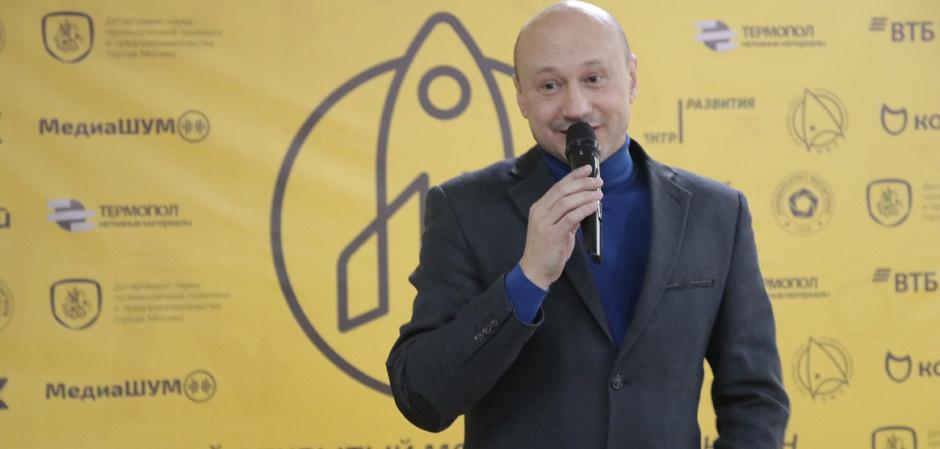 Первый молодежный хакатон, Термопол, ректор РГУ, профессор Валерий Белгородский