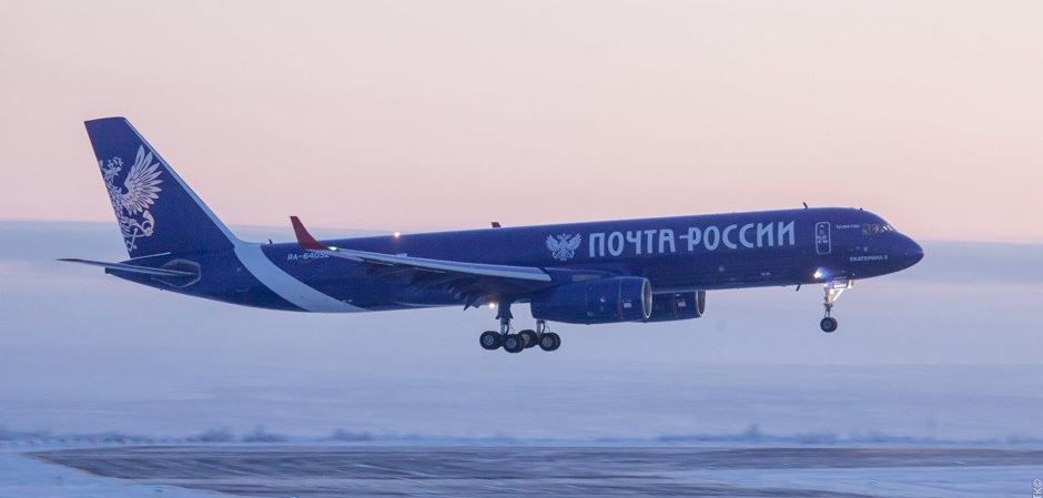 «Почта России» на выставке CPM