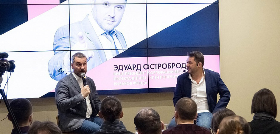 Business Talk с Эдуардом Остробродом