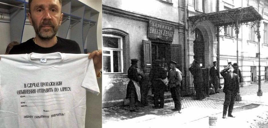 Сергей Шнуров рекомендует такой дизайн футболки на новогодние праздники