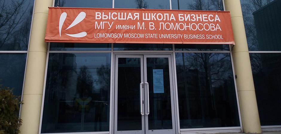 «Термопол» провел в МГУ цикл лекций о текстиле